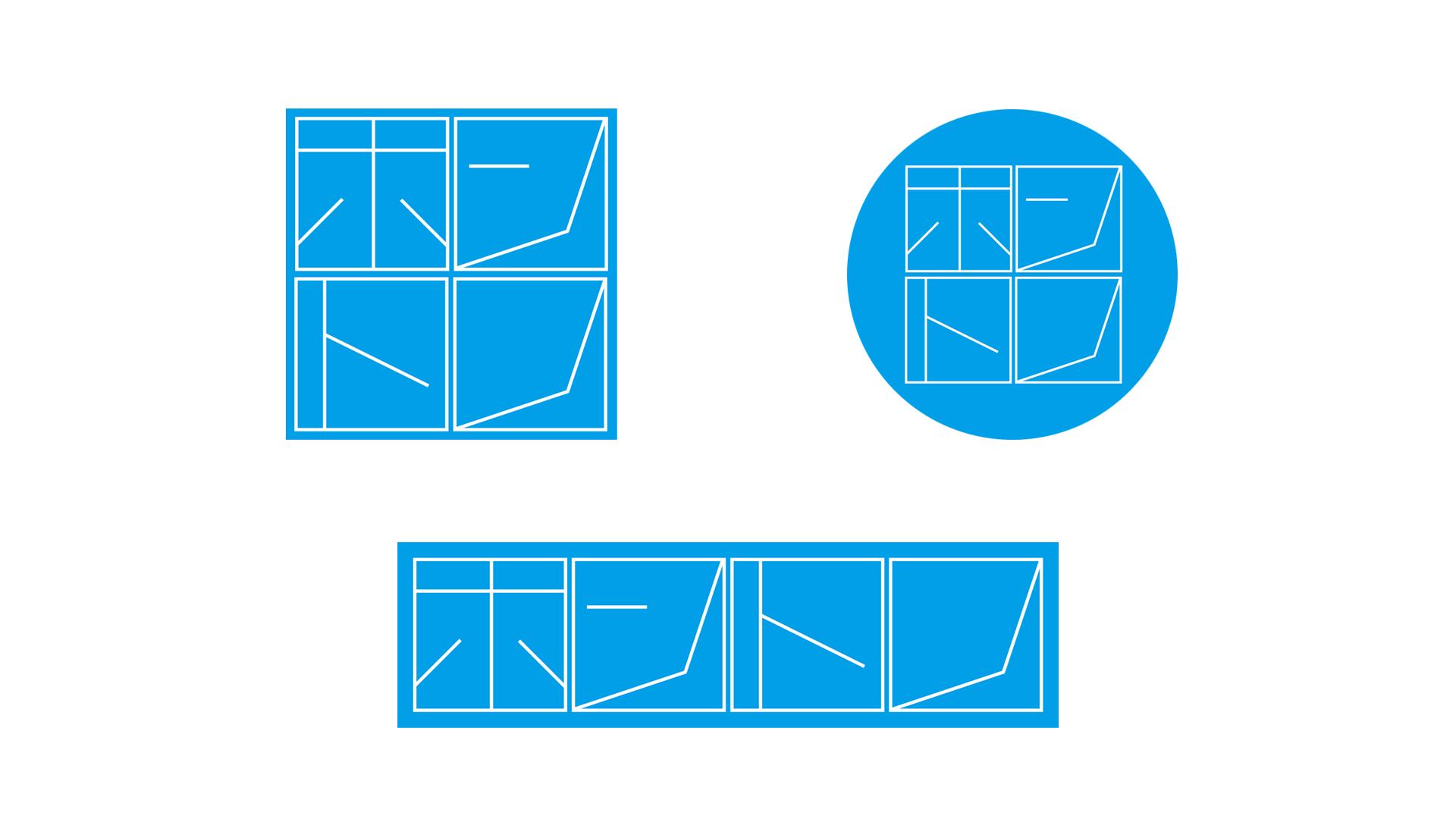 ホントノ社ロゴ